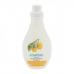All Purpose & Floor Cleaner Concentrate LEMON